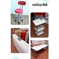 Комплект кушетка косметологическая «Стандарт» + тележка «Эконом» + стул со спинкой набор