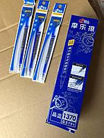 Стержень гелевый Пиши- Стирай 0.5 мм синий