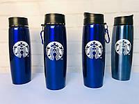 Термокружка Starbucks Q 060 старбакс термочашка термос чашка