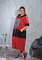 Стильное женское платье с карманами свободного кроя большие размеры 52-62 арт 1149