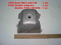 Крышка головки блока (ЕВРО). 7406.1003264