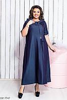 Летнее длинное котоновое платье свободного кроя больших размеров 52-62 арт 1134