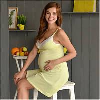 Ночная рубашка для беременных и кормящих МАМИН ДОМ Avocado (размер 75Е), фото 1