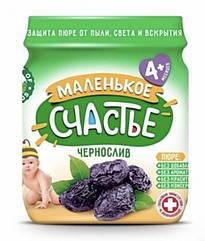"""Пюре фруктовое Чернослив  """"Маленькое счастье"""" 90 гр с 4 мес"""