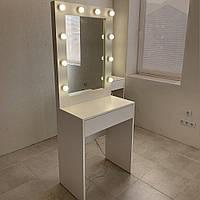 Туалетный столик + гримерное зеркало с подсветкой лампочками 70х95 см, на 1 шухляду
