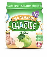 """Пюре фруктовое Яблоко """"Маленькое счастье"""" 90 гр с 4 мес"""