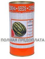 """Семена арбуза """"Галактика"""" ТМ ВИТАС, 500 г (в банке)"""