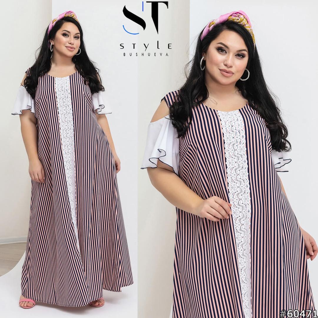 Модное женское платье свободного кроя в продольную полоску декорированное кружевом с 50 по 64 разм