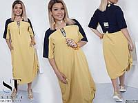 Стильное летнее свободное платье за колено больших размеров 52-62 арт 1097