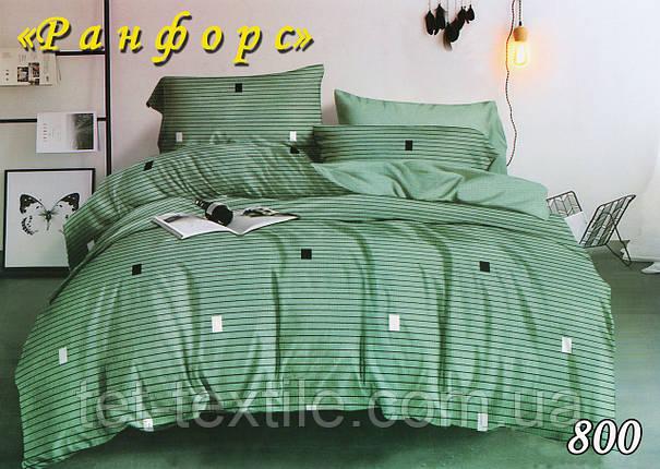 Постельное белье ТЕТ Ранфорс (евро), фото 2