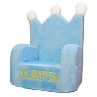 Мягкое кресло-трон Kronos Toys Царь Голубое