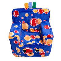 Детское кресло Kronos Toys Пузыри Синие