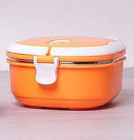 Термос для еды пищевой термос 700 мл Empire 1518 Orange