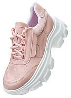 Кроссовки женские Aesd розовые