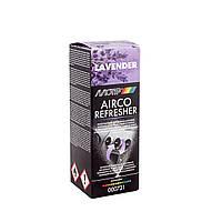 Очиститель системы кондиционирования Motip Airco лаванда 150мл