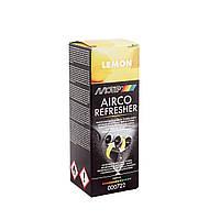 Очиститель системы кондиционирования Motip Airco лимон 150мл