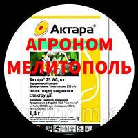 Актара® 25 WG, в. г. 1,4 г.