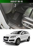 3D Коврики Audi Q7 '05-15. Текстильные автоковрики Ауди Ку7, фото 1