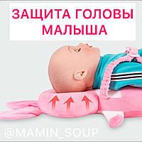 Защита головы ребёнка Защитный противоударный рюкзак зайка в горошек