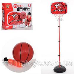 Детское Баскетбольное кольцо на стойке M 5708 Высота 150 см, щит, сетка, мяч, насос,