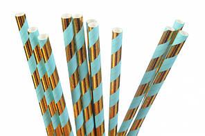 Трубочки картонные 25шт спираль голубые, для вечеринки Baby Shower