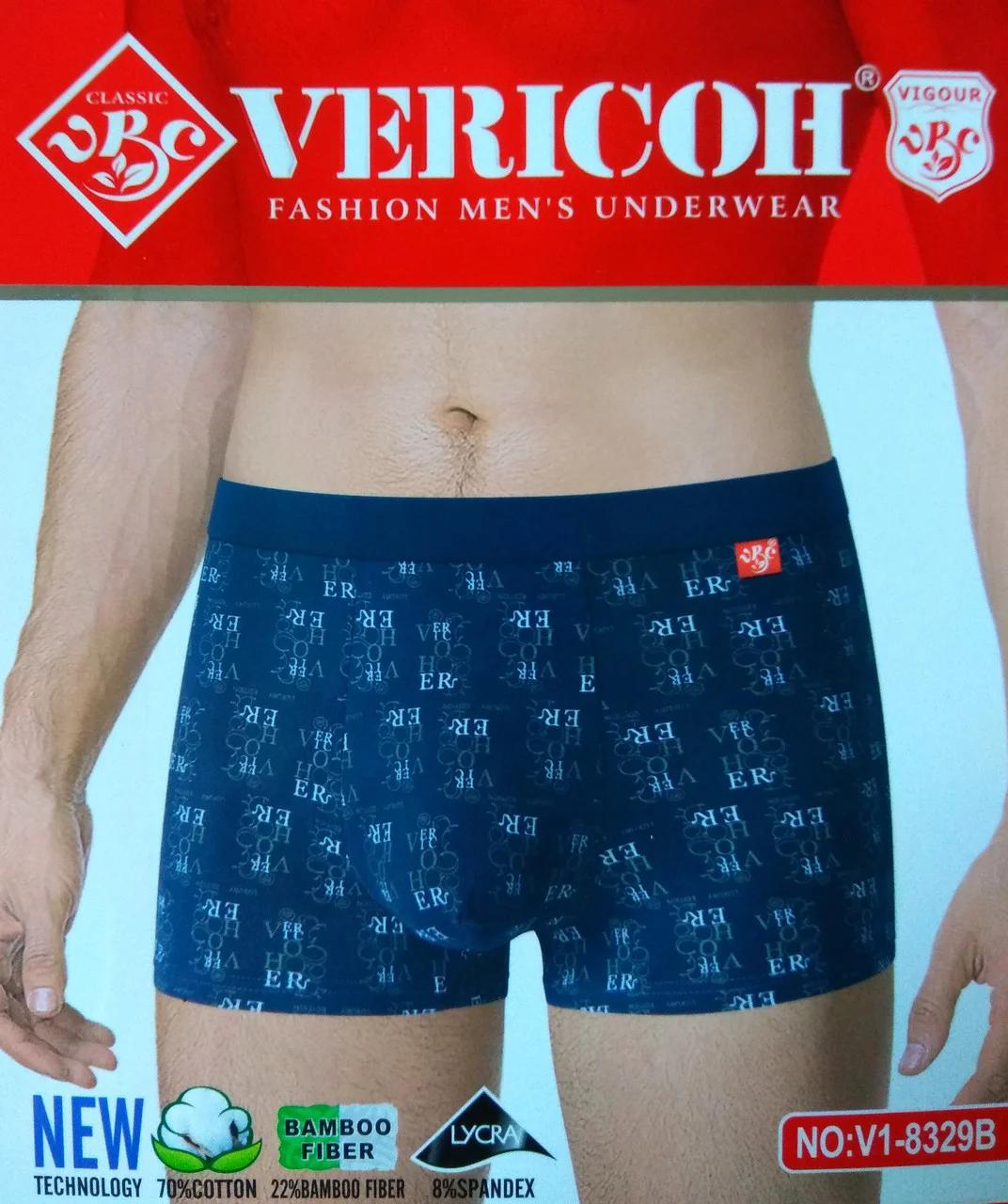 Трусы мужские боксеры Vericoh    XL