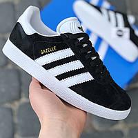 Кросівки Жіночі та Чоловічі Adidas Gazelle Чорна Замша Топ (36-41)
