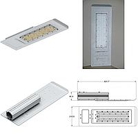 Светильник уличный Rivne LED 120W 13200 Lm 5700K