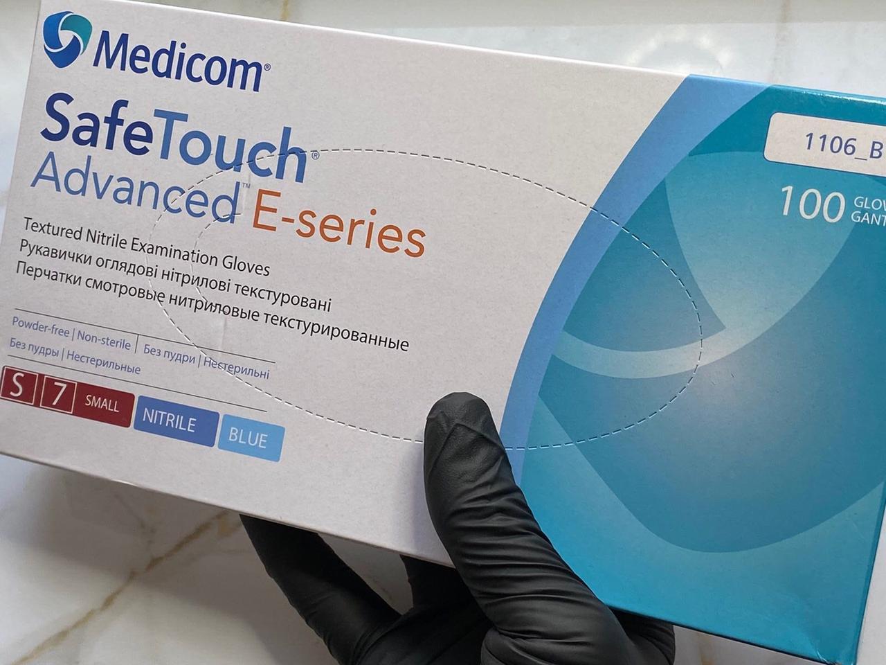 Перчатки Medicom Advanced E-series, Голубые, 50 пар • размер S