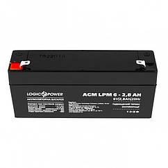 Аккумуляторная батарея LogicPower LPM 6V 2.8AH (LPM 6 - 2.8 AH) AGM для детского электро транспорта