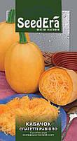 Семена кабачка Спагетти равиоло 2 г, Seedera