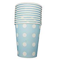 Стаканчики бумажные горохи голубые 10шт., для вечеринки Baby Shower