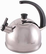 Чайник Fissman Glasgow со свистком 2.5 л