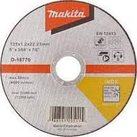 Відрізний диск Makita D-18770 (125 мм / 1,2 мм / 22,2 мм)