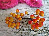 Калина глянцевая, цвет ЖЕЛТЫЙ с красным бочком, 40 шт., d 12 мм