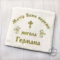 Махровая крыжма с именной вышивкой (с крестами и ангелами) для крестин 100х150 см, 100% хлопок Comfort