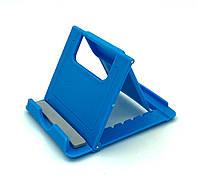 Настольный держатель, подставка для телефонов DZ-902 Blue