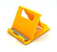 Настольный держатель, подставка для телефонов DZ-902 Yellow