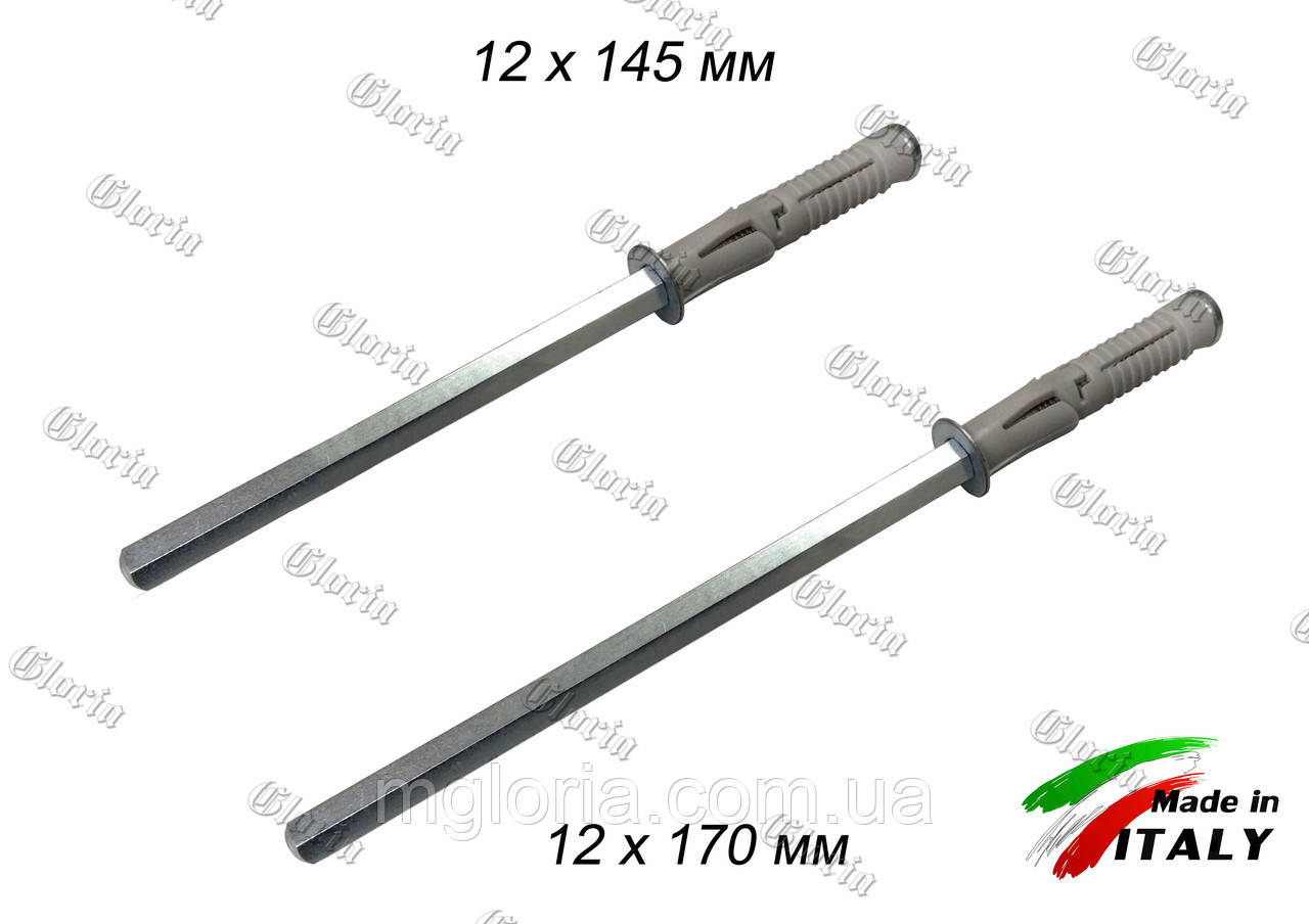 Полкодержатели скрытого монтажа металлические d=12 мм (Италия)