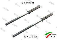 Полкодержатели скрытого монтажа металлические d=12 мм (Италия), фото 1