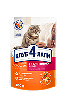 Влажный корм Клуб 4 Лапы Premium пауч для кошек телятина в соусе 100 г *24шт.