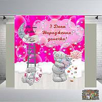Дизайн ДН БЕСПЛАТНОБанер 2х2,1х2, на годик, для маленькой принцесски. Печать баннера |Фотозона|Замовити банер|