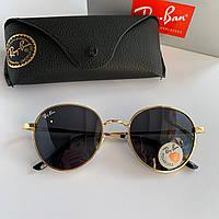 Солнцезащитные очки Ray Ban Round черные в золотой оправе