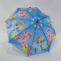 """Детский зонтик """"My Little Pony"""" на 4-8 лет от фирмы """"Rainproof"""""""