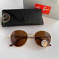 Солнцезащитные очки Ray Ban Round коричневые в золотой оправе