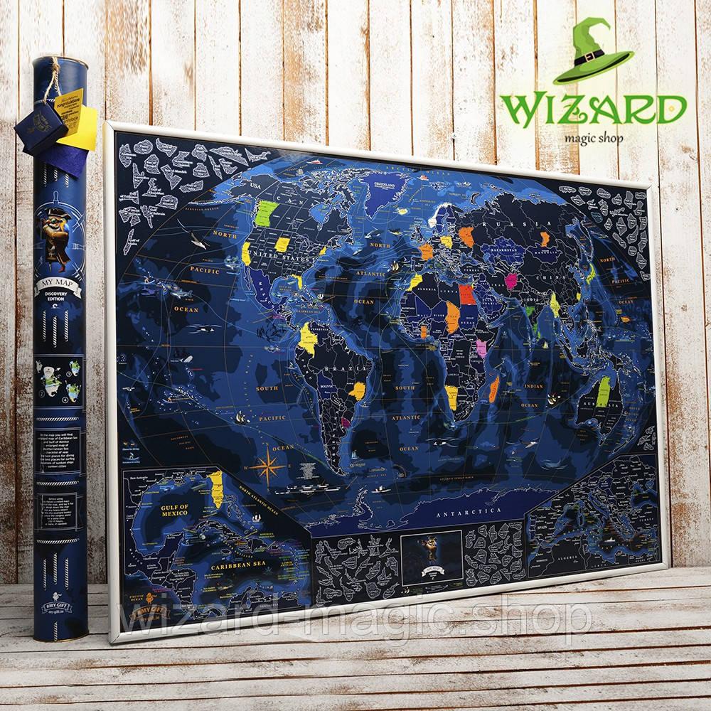 Скретч карта мира морская My Map Discovery edition (англ.)
