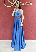 Роскошное длинное вечернее платье-сарафан синего, голубого цвета, на свадьбу, на выпускной, нарядное