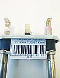Тэн для стиральной машины l=177mm P=1900W 01.069 LG датчик Kawai, код товара: 7446, фото 2