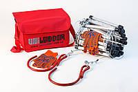 Универсальная спасательная лестница Uniladder 1L-1000 Серая