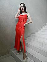 Нарядное коктейльное красное платье-сарафан с разрезом, вечернее,на выпускной, на свадьбу, из атласного шелка